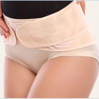 七彩丽人 批发供应 优质二合一 孕妇托腹带 护腰带 保胎带 批发