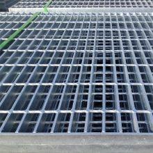 金属格栅板 钢筋水沟盖板 格栅钢平台