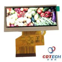 思迪科供应2.9寸320*120 条形液晶屏 TFT液晶屏 液晶屏厂家
