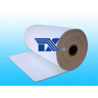 供应陶瓷纤维纸