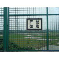 桥梁防抛网又名桥梁防护网、桥梁护栏网用于市政高架桥公路立交桥