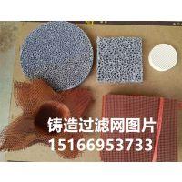 环保型陶瓷过滤网标准浙江省