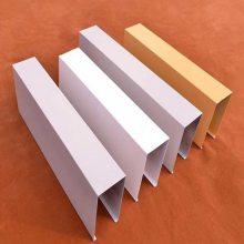 木纹U型铝方通吊顶 规格可按要求定制_欧百得