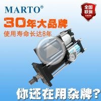 台湾MARTOMPTG8T油气隔离型气液增压缸厂家直销