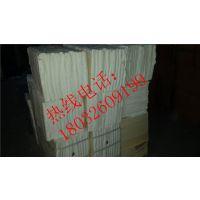 富锦市硅酸铝耐火纤维毡那个厂家价格最低 陶瓷纤维毯最低密度