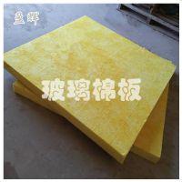 厂价热销A级隔热玻璃棉保温板板 专业隔热保温产品