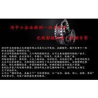 爱情微电影快手小视频火山小视频MV专业制作公司摄影摄像后期剪辑