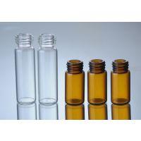 四星玻璃瓶中性硼硅西林瓶螺口透明茶色药瓶1-500ml加工定制注射剂青霉素瓶