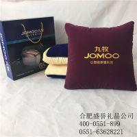 合肥广告抱枕定制【可印照片】合肥抱枕被定做厂家价格