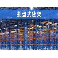 包括各种轻、中、重型仓库货架库房货架工厂专用货架等