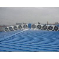 六安厂房排烟系统,工厂除尘设备,负压风机厂家