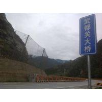 湖南衡阳高速资讯;RXI-075柔性被动防护网治理边坡滑坡施工单价;