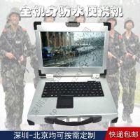 15寸上翻2U工业便携机机箱定制便携式防水机箱外壳笔记本电脑采集