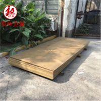 【H70A黄铜】上海简帅H70A价格