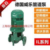 德国威乐增压泵IL125/145-15/2热水加压泵大流量水泵15KW冷冻水循环泵