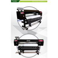 出售一米六宽幅数码印花机 打印机 印花机 热转印机