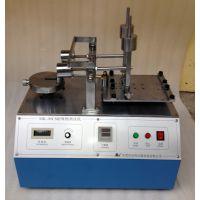 排线往复式耐摩擦试验机 FPC耐磨擦试验机【促销价】
