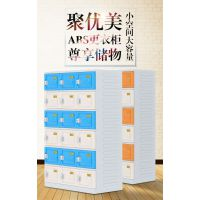 重庆地区abs更衣柜 塑料更衣柜 健身房更衣柜全网直销