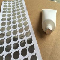 广东厂家新颖设计套装护肤品标签 护肤品封口贴纸 适于机贴手工贴