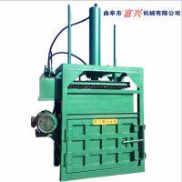 富兴滤芯棉打包机 废料pvc塑料膜压块机 油漆桶压扁机批发价