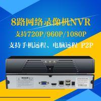 8路NVR 720P/1080P百万高清数字网络硬盘录像机 八路监控主机