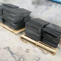 30吨泵车支腿垫板防滑抗压泵车支腿垫板规格厂家直销