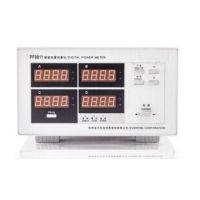 萍乡功率计智能电池电量测量仪谐波分析 谐波测量仪低价促销