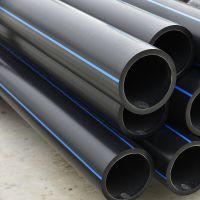 三门峡PE给水管厂家直销 PE管批发 盘管HDPE自来水管 合理
