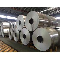 无锡铝板生产厂家