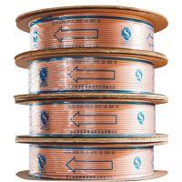 河南总代理供应制冷七星紫铜管中央空调配件批发厂家直供