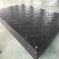 聚乙烯路基垫板 防滑抗压泥泞道路路基垫板 质量好定做