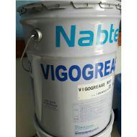 日本 协同油脂 VIGOGREASE RE0 机器人润滑脂 协同RE0