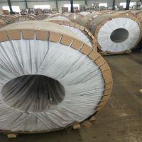 罐体包装保温铝卷 1060材质天津铝卷 现货防腐铝皮
