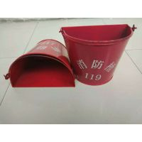 南京加厚型消防桶 南京黄沙桶厂家 南京消防桶价格 消防黄沙桶