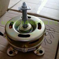 供应除湿机801,1382电机,加工定做异步单相电机YY30-118/6 杭州富阳火森电器