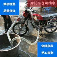 新款摩托车水泵 枫雨抽水泵 汽油抽水机 果树喷药水泵 农用灌溉A型离心泵