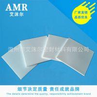 供应AMR膨体聚 四氟 乙烯板 多向拉伸密封垫 耐腐蚀耐高温 四氟 弹性板