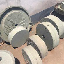 大豆石磨专用磨浆机多用途白色砂岩石电动石磨机