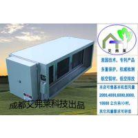 艾弗莱静电油烟净化器,平板高效,低空排放,2000风量