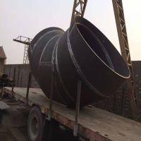销售碳钢虾米弯弯头的生产厂家,精加工保探伤,沧州齐鑫