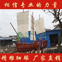 广东木船厂家定制各种海盗木船 景观装饰船 木质船型吧台 餐厅木制船型餐桌