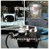 闪电发货 300KN电液式抗折抗压试验机 SFK-300/10型 厂家直销