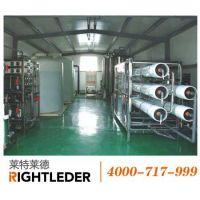 大庆海水淡化技术系统采购哪家好