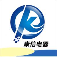 乐清市柳市康信电器厂
