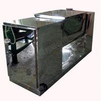 供应蓝泡泡生产设备 洁厕宝自动槽型搅拌机 蓝泡泡搅拌机