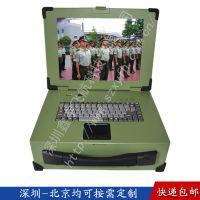 15寸3U定制军工电脑外壳加固笔记本机箱工业便携机机箱采集铝