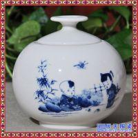 青花瓷陶瓷茶叶罐大号密封茶罐储茶存茶罐茶道配件