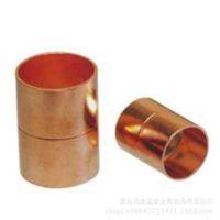 现货供应 紫铜管接头直通 不同规格制冷专用铜管件 给水配件