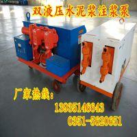 内蒙古赤峰地铁加固注浆泵生产厂家