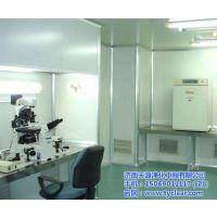 大学实验室净化,威海实验室净化,天源净化工程【更专业】